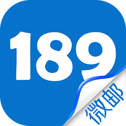 QQ手中邮 1.0.48.48 For Pocket PC