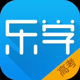 云词 For Symbian S60v5 2.3.3