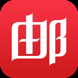 网易掌上邮 for PPC 1.2.0 Beta