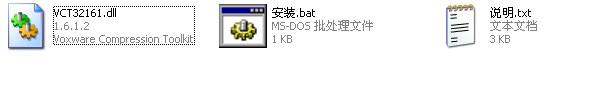vct32161.dll