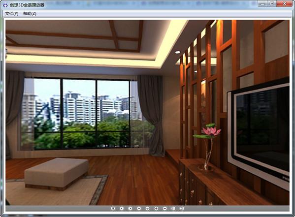 创想3D全景播放器