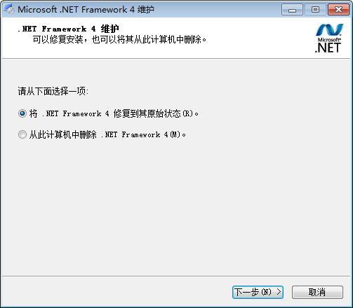 dotnetfx.exe(支持64位)