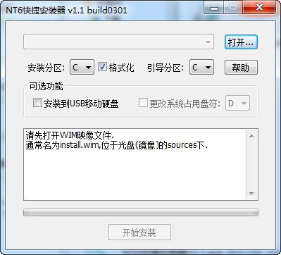 nt6 hdd installer