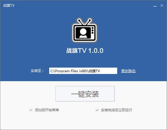 战旗TV游戏直播平台