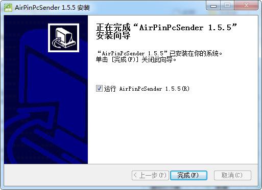 AirPinPcSender传屏软件