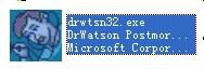 drwtsn32.exe