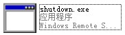 shutdown.exe