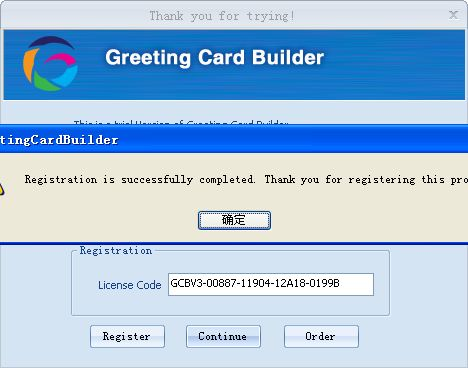 贺卡制作软件(Greeting Card)