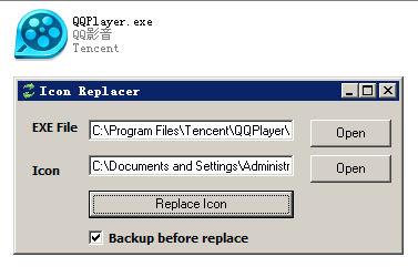 IconReplacer