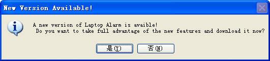 LaptopAlarm 笔记本防盗软件