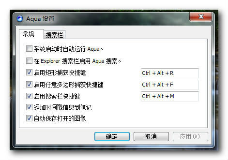 屏幕抓字软件(Aqua Deskperience)