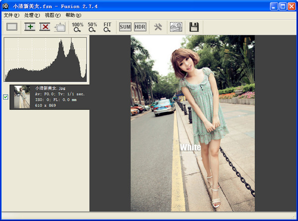 HDR照片合成软件Fusion