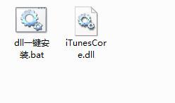 iTunesCore0.dll
