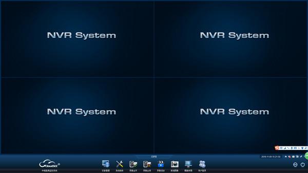 JNVR中维远程监控系统