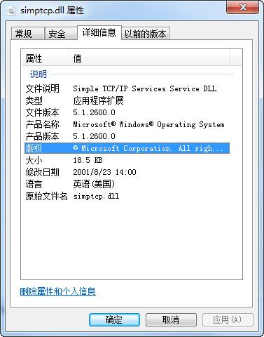 simptcp.dll windows xp