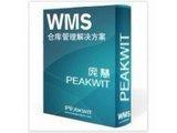 WMS仓库管理软件 官方免费试用版