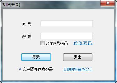 视吧客户端 1.0.0.145官方版