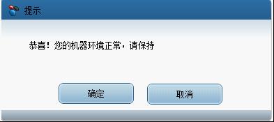 腾讯游戏木马专杀
