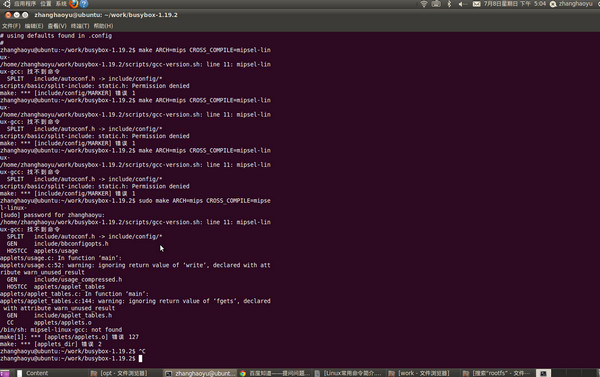 GNU Compiler Collection(gcc缂栬瘧鍣�)