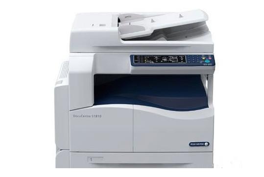 富士施乐s1810打印机驱动
