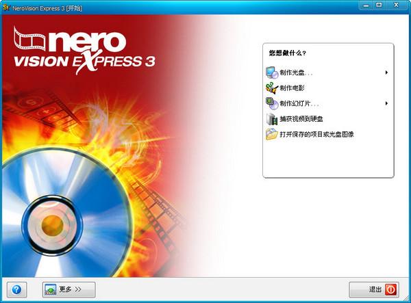 NeroVision Express 3