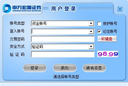 申银万国钱龙旗舰版