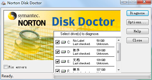 Norton Disk Doctor诺顿磁盘医生