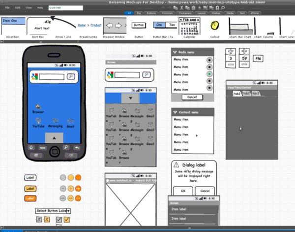 产品原型设计软件