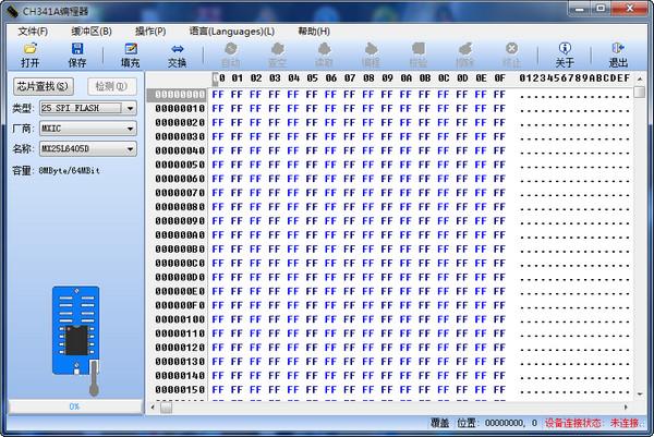 CH341A编程器