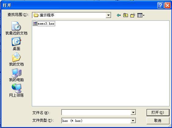 AVR单片机编程软件(AVR_fighter)