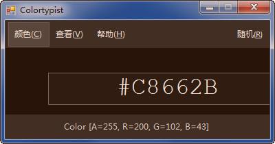 颜色代码查询器Colortypist