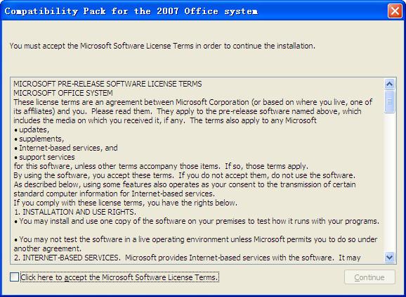word2007转换2003