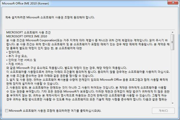 win8.1韩文语言包输入法