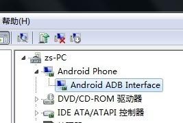 红米note2手机驱动