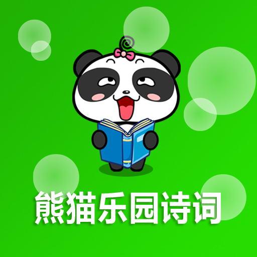 熊猫TV OBS答谢...