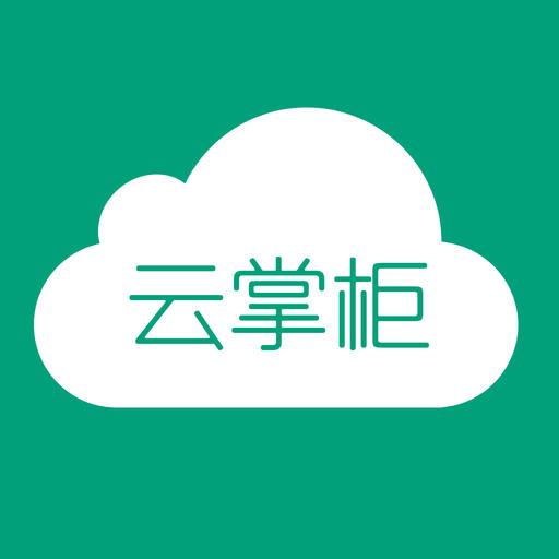 国峰云费用管理软件 4.0