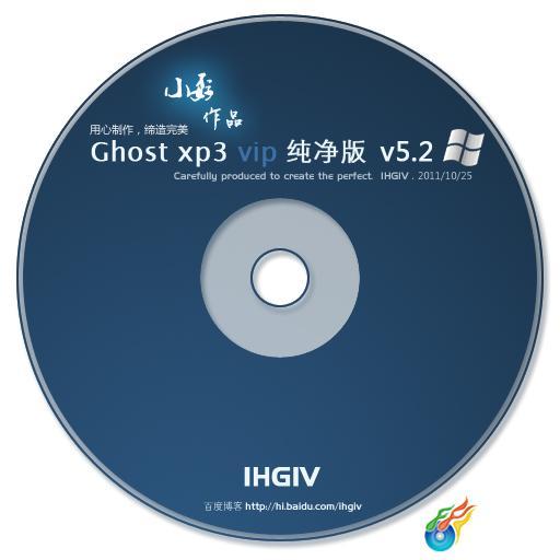 AutoRun病毒专杀工具 2.3 简体中文绿色版