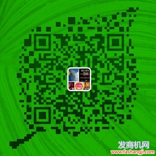 QQ图片专用切图工具 1.0 绿色版