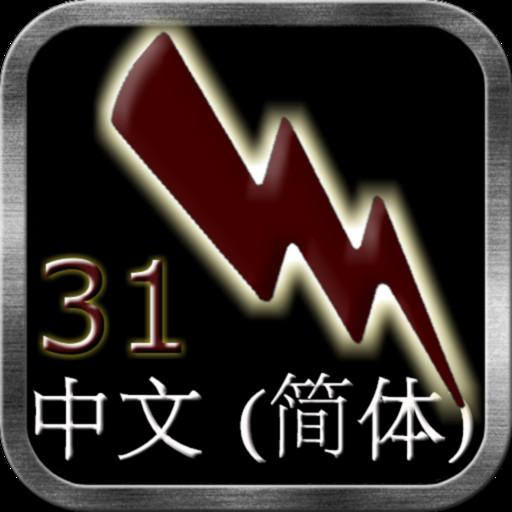 颜色代码查询器Colortypist 3.0 绿色中文版
