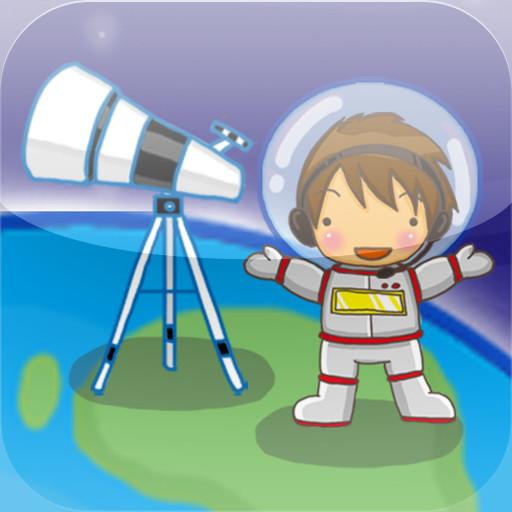 Celestia天文软件