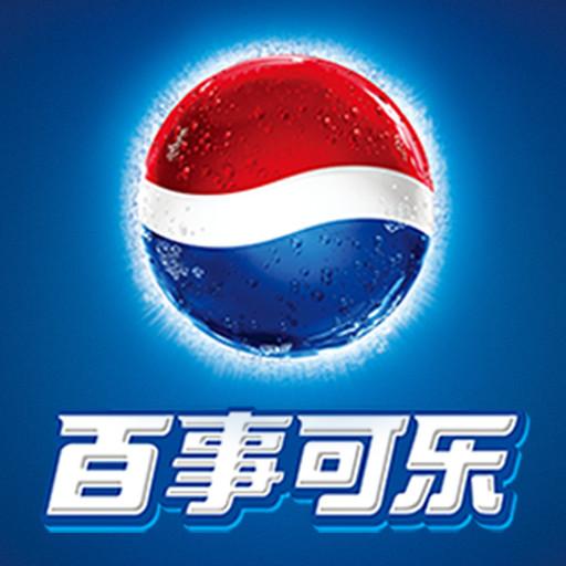 百事可乐经典广...