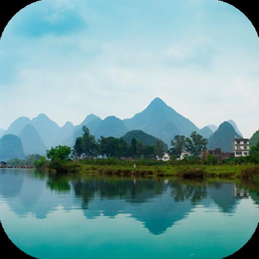 桂林山水高清风景图 绿色版
