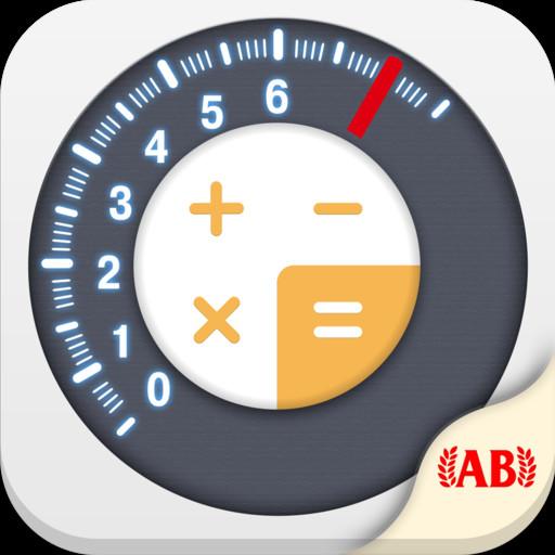车险计算器 1.1 免安装版