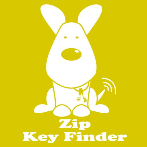 windows序列号找回软件(SterJo Key Finder)