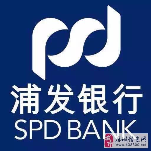 浦发银行网银安全控件 5.0 官方版