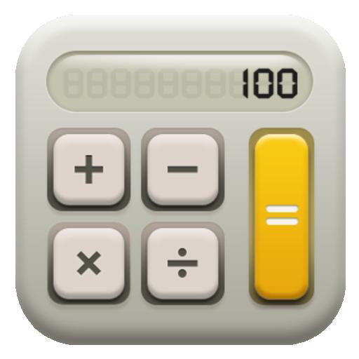 QQ飞车经验计算器