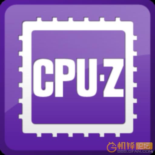 CPUID HWMonitor 1.27 绿色中文版
