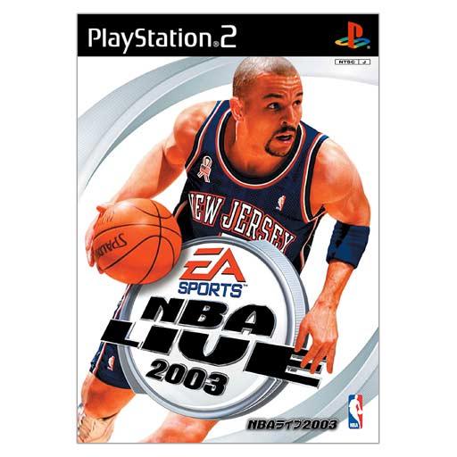 NBA2k16安东尼戴维斯面补 官方版