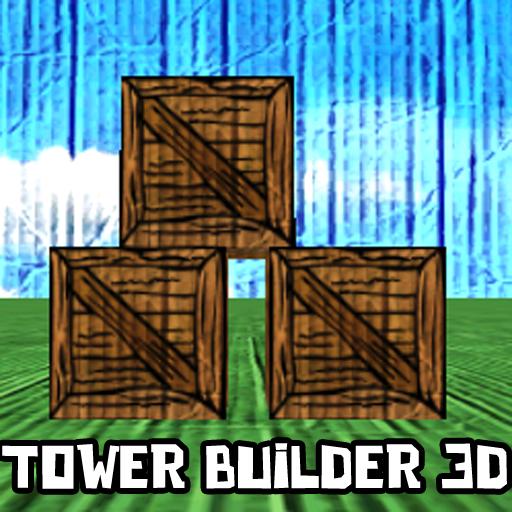 RPG Builder 3D游戏制作软件 8.0 中文免费版