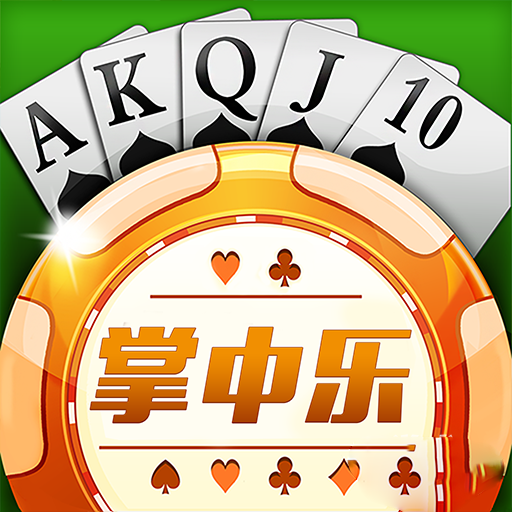 18乐游戏中心 v1.1.0.0官方版